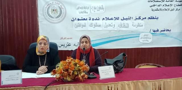 رشا شوقى و شوقيه عتريس بمركز النيل