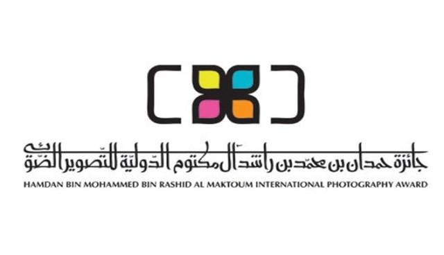 Image result for منتدى دبي للصورة 3 .. قضايا تشغل بال المصورين
