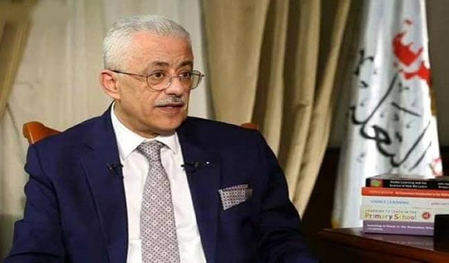 الدكتور طارق شوقى