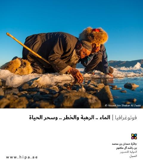الماء الرهبة والخطر وسحر الحياة - الجمهورية أون لاين