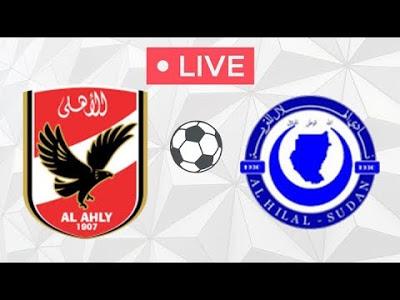مشاهدة مباراة الاهلي والهلال السوداني