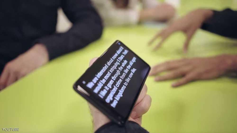 يحول تطبيق الكلام إلى نص مكتوب على شاشة الهاتف