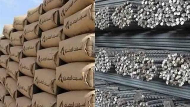 ارتفاع أسعار الأسمنت واستقرار الحديد فى الأسواق  اليوم الخميس 7-11-2019