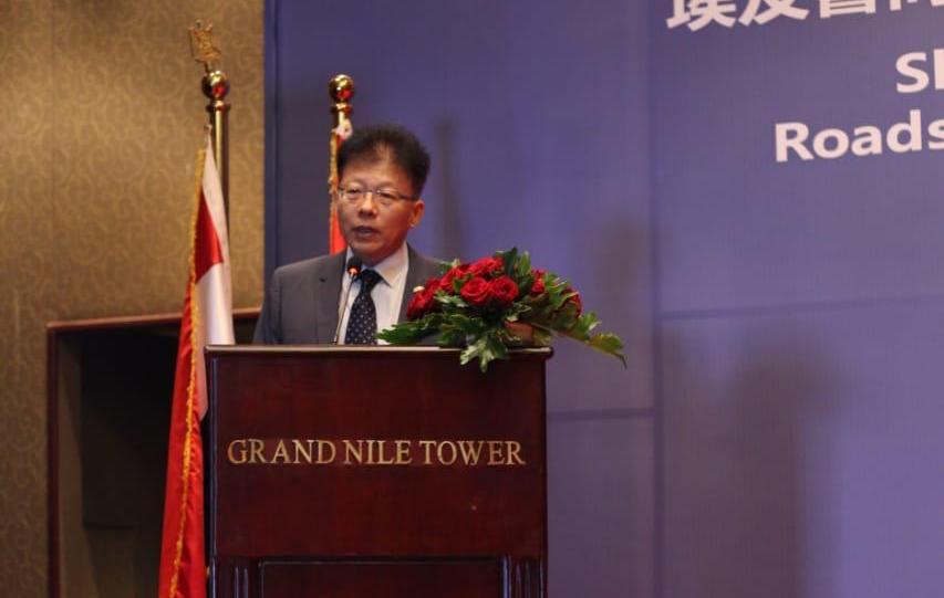 هان بينج الوزير المفوض لدي السفارة الصينية