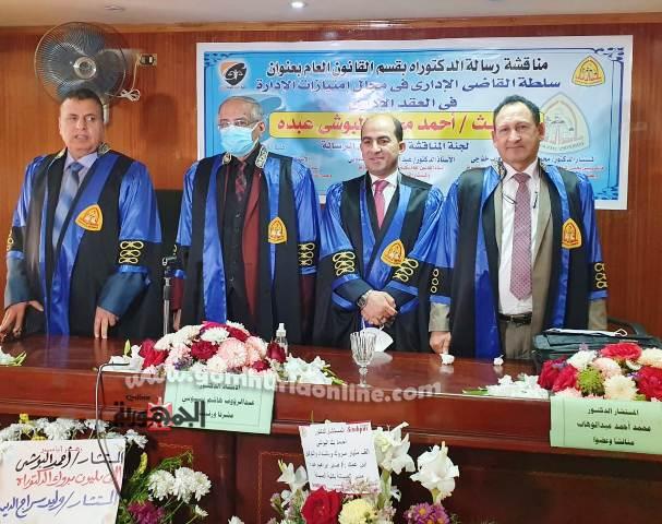 الباحث الدكتور البوشى بجوار المستشار الدكتور حفاجى ولجنة الحكم