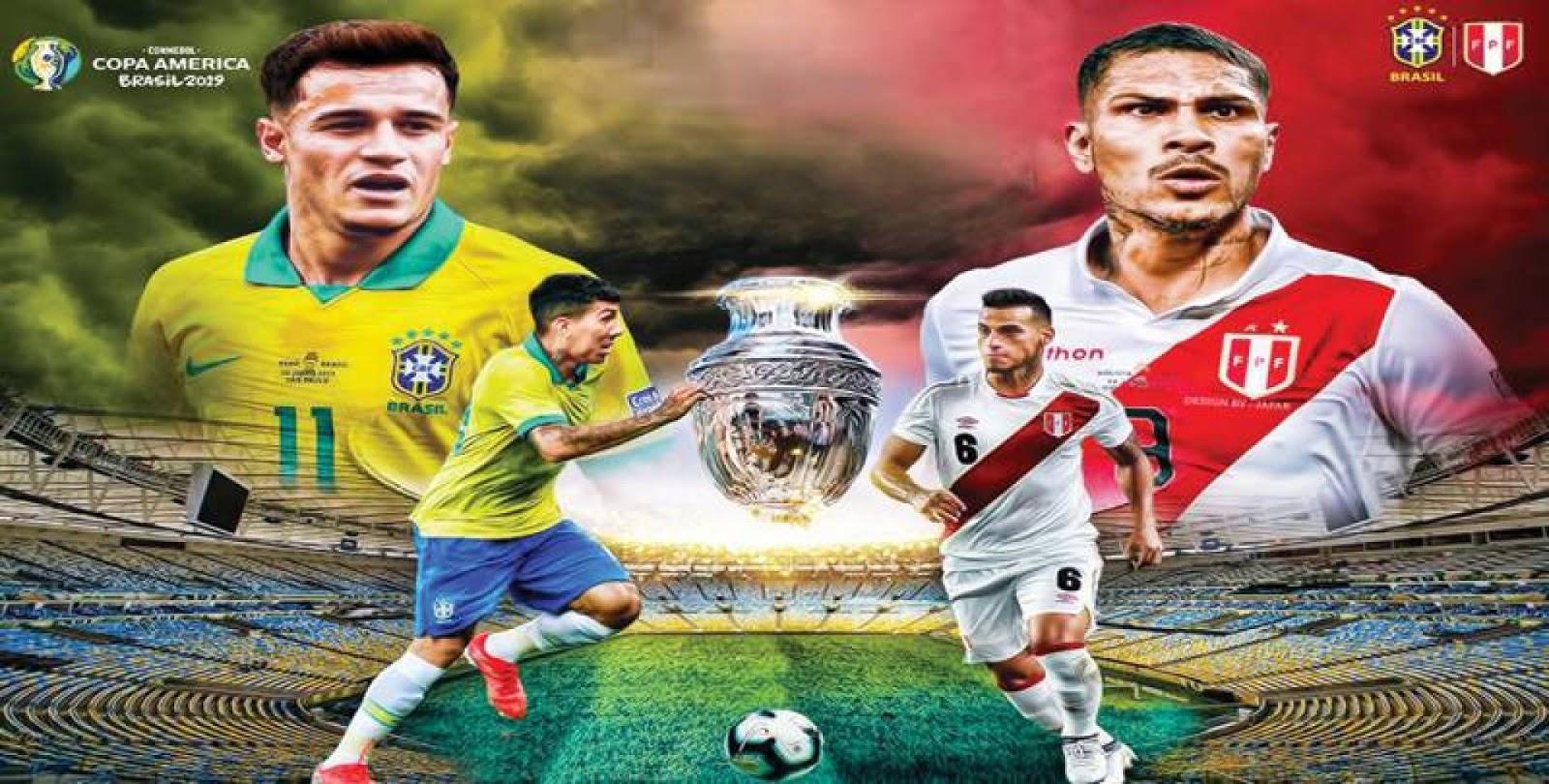 مشاهدة مباراة البرازيل وبيرو