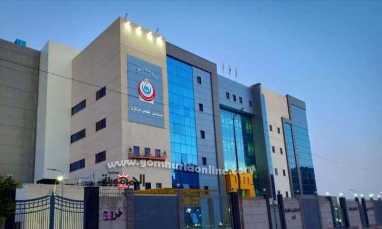 مستشفى العزل بالعجمى