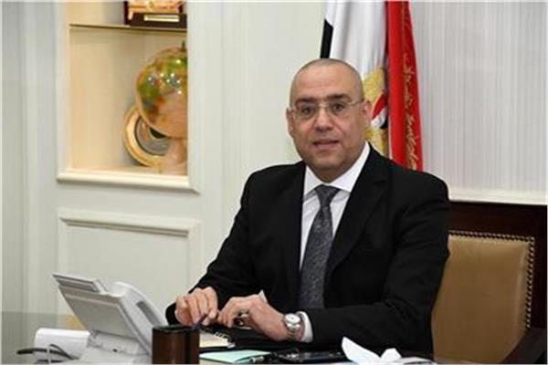 وزير الاسكان في اسيوط لتفقد عدد من المشروعات وطريق الهضبة غدا