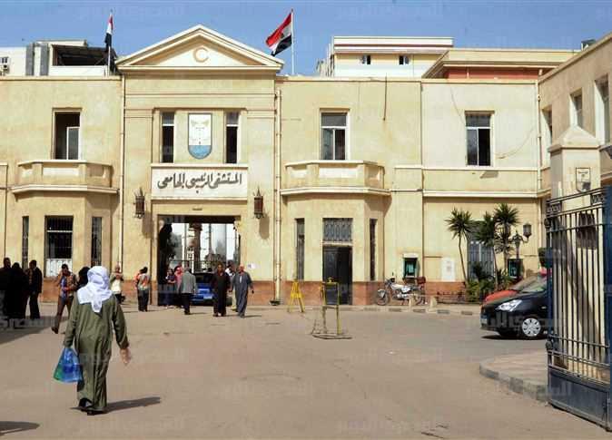 مستشفى جامعة الاسكندرية