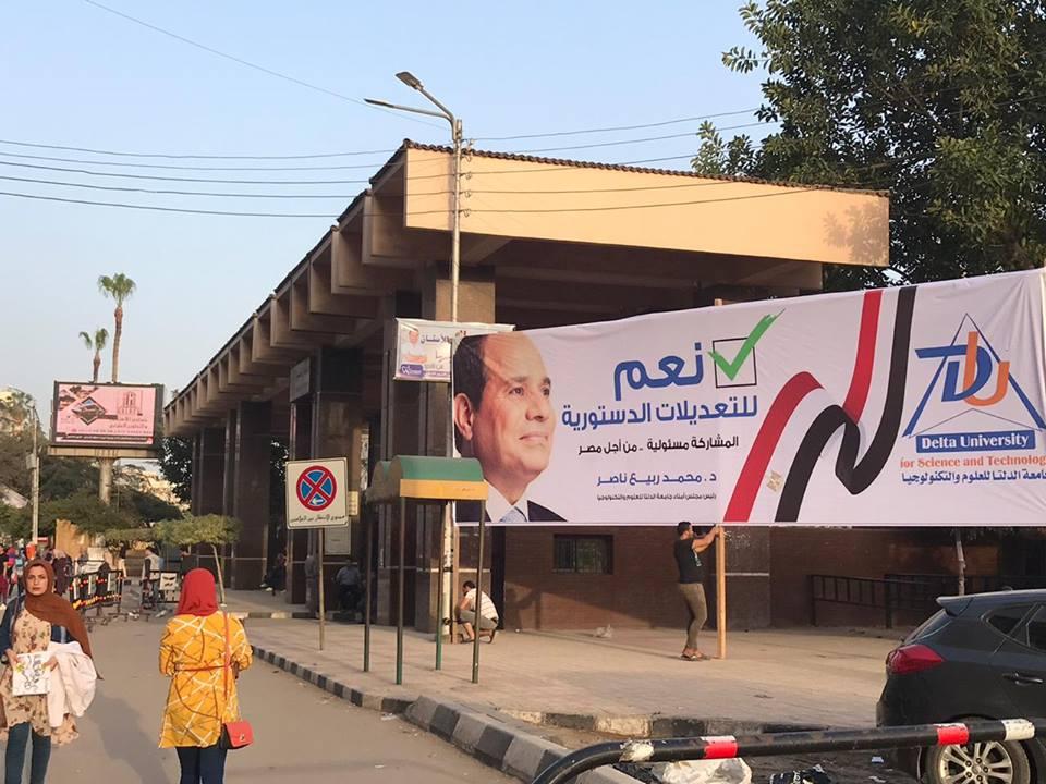 الدلتا تطلق حملة المشاركة مسئولية من أجل مصر