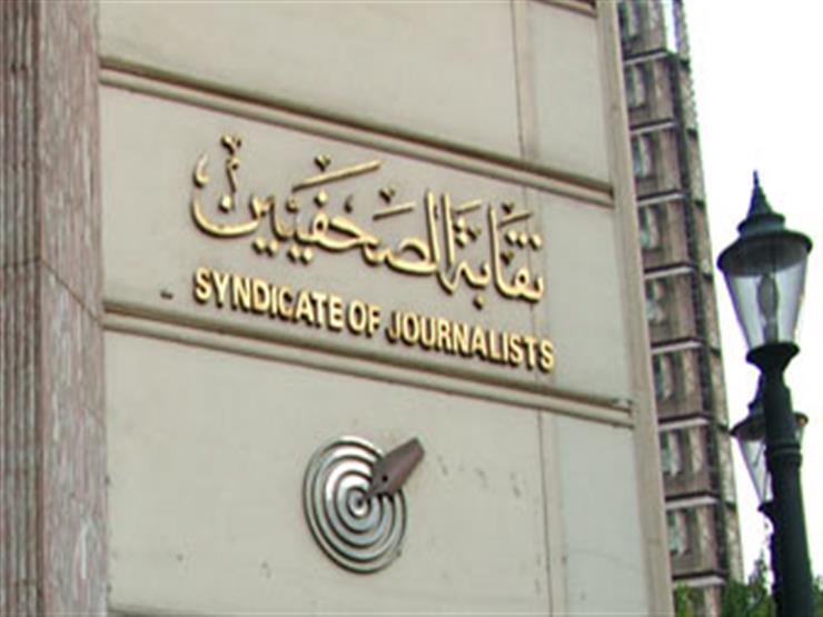 عضو مجلس نقابة الصحفيين يستنكر اعتداء السبكي علي صدي البلد