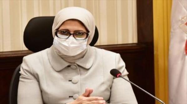 الدكتور هالة زايد