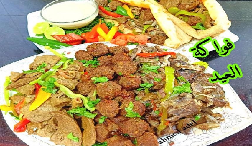 فواكه المدبح من اكلات العيد