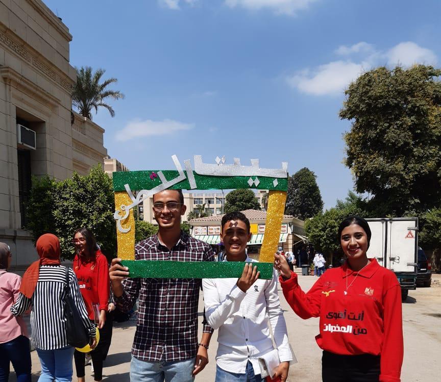عجلة المعلومات  مبادرة لتوعية طلاب جامعة القاهرة بأضرار المخدرات