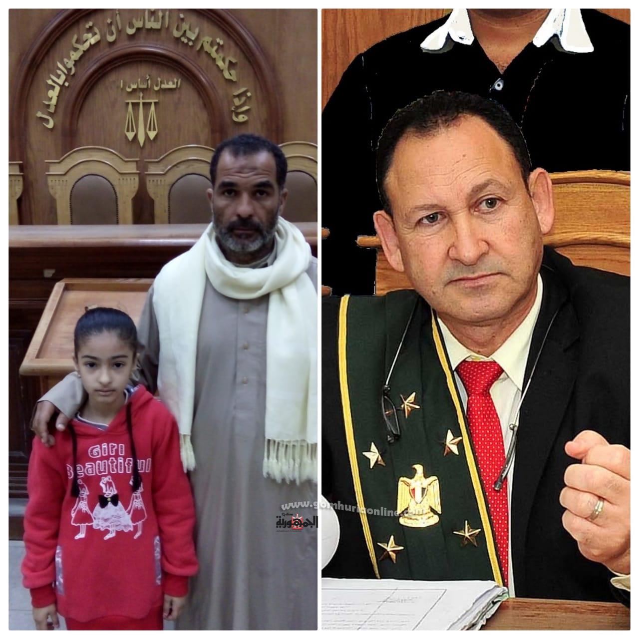 المستشار الدكتور محمد عبدالوهاب خفاجى والطفلة مع والدها