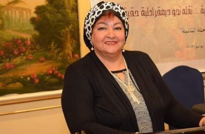 دكتورة علية عبد الحميد