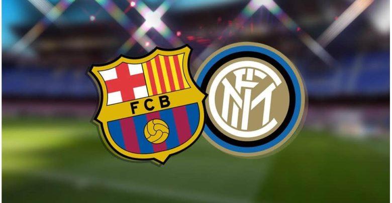 مشاهدة مباراة برشلونة وانتر ميلان