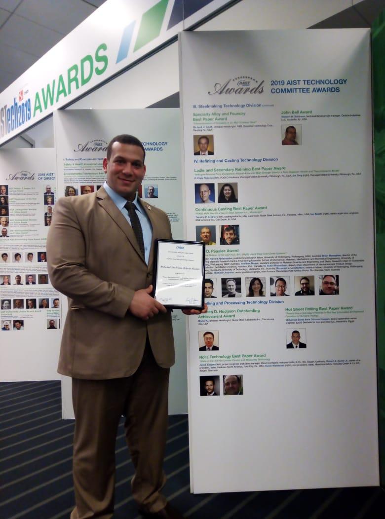 المهندس محمد سعيد وجائزة المركز الأول