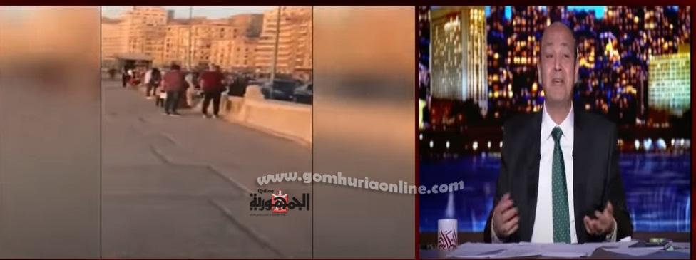 عمرواديب يهاجم افطارالاف المواطنين على الكورنيش   تصويرواثـق حسيـن