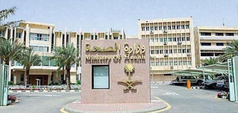 وزارة الصحة السعودية تبث رسائل توعوية لمساعدة مصابِ الإجهاد الحراري وتطوّر مستشفيات المشاعر