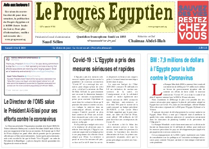 اقرأ البروجرية PDF